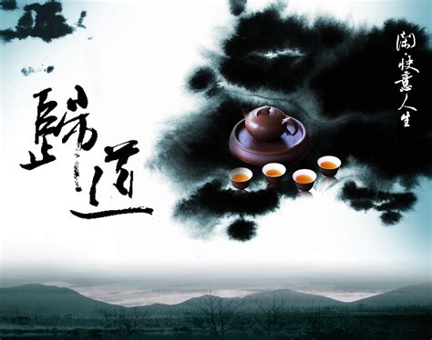 Chinese tea culture poster design PSD File Free Download