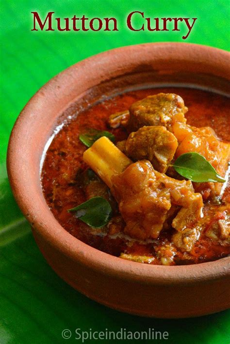 MUTTON CURRY RECIPE - Goat Curry / South Indian Style