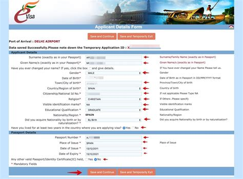How to get an e-Visa to India online: Step-by-step guide