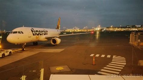 Review of Tiger Airways Australia flight from Sydney to