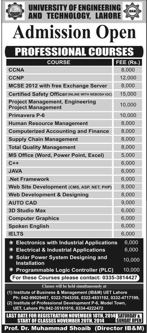 UET Lahore Offer Professional Short Courses 2015 | LearningAll