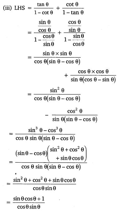 NCERT Solutions For Class 10 Maths Chapter 8 Introduction